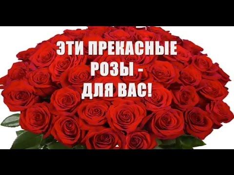 Букеты большие из роз