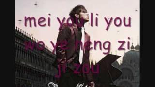 彩虹-周杰伦 cai hong(rainbow)- jay chou