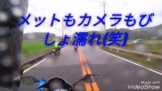 2017/10.14 モトブログ#14 MotoGPもてぎ グランプリロードR123パレード YZF-R25 thumbnail