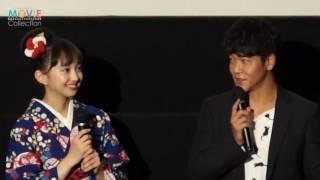 ムビコレのチャンネル登録はこちら▷▷http://goo.gl/ruQ5N7 映画『夢二~...