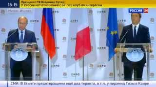 Путин про Украину в Италии(, 2015-06-10T15:52:31.000Z)