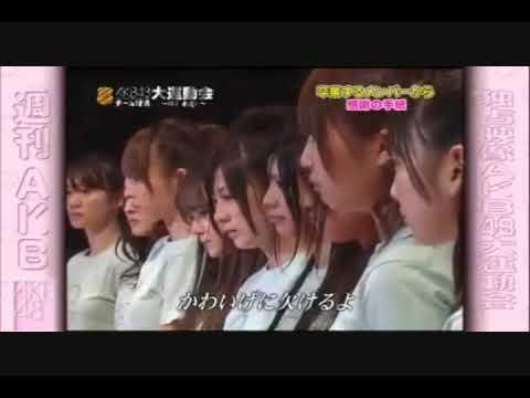 Team K Sasae
