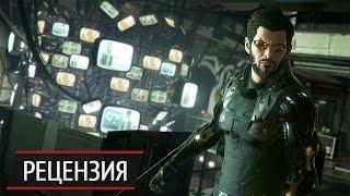 Обзор Deus Ex: Mankind Divided. Проблемы протезированных людей