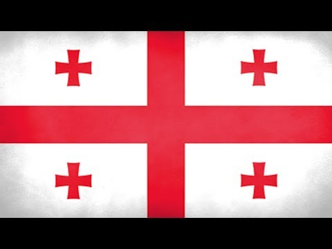 Georgia National Anthem (Instrumental)
