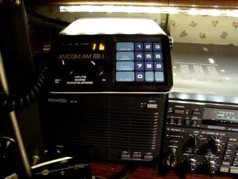 AMCOM AM 88 I VHF MARINE RADIO CH 16