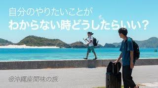 たくみくんのSNSたち ツイッター:https://twitter.com/takuminouemikke...