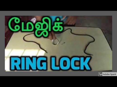 MAGIC TRICKS VIDEOS IN TAMIL #457 I RING LOCK @Magic Vijay