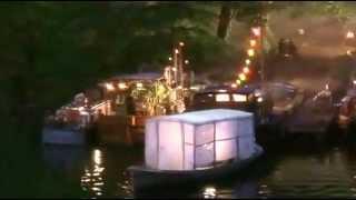 Смотреть клип Андрей Бандера - Сбереги Любимую