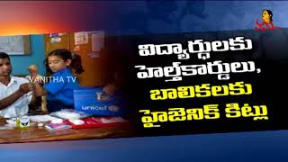 TRS Govt Distributes Hygiene Kits for Girl Students as Soon || ...