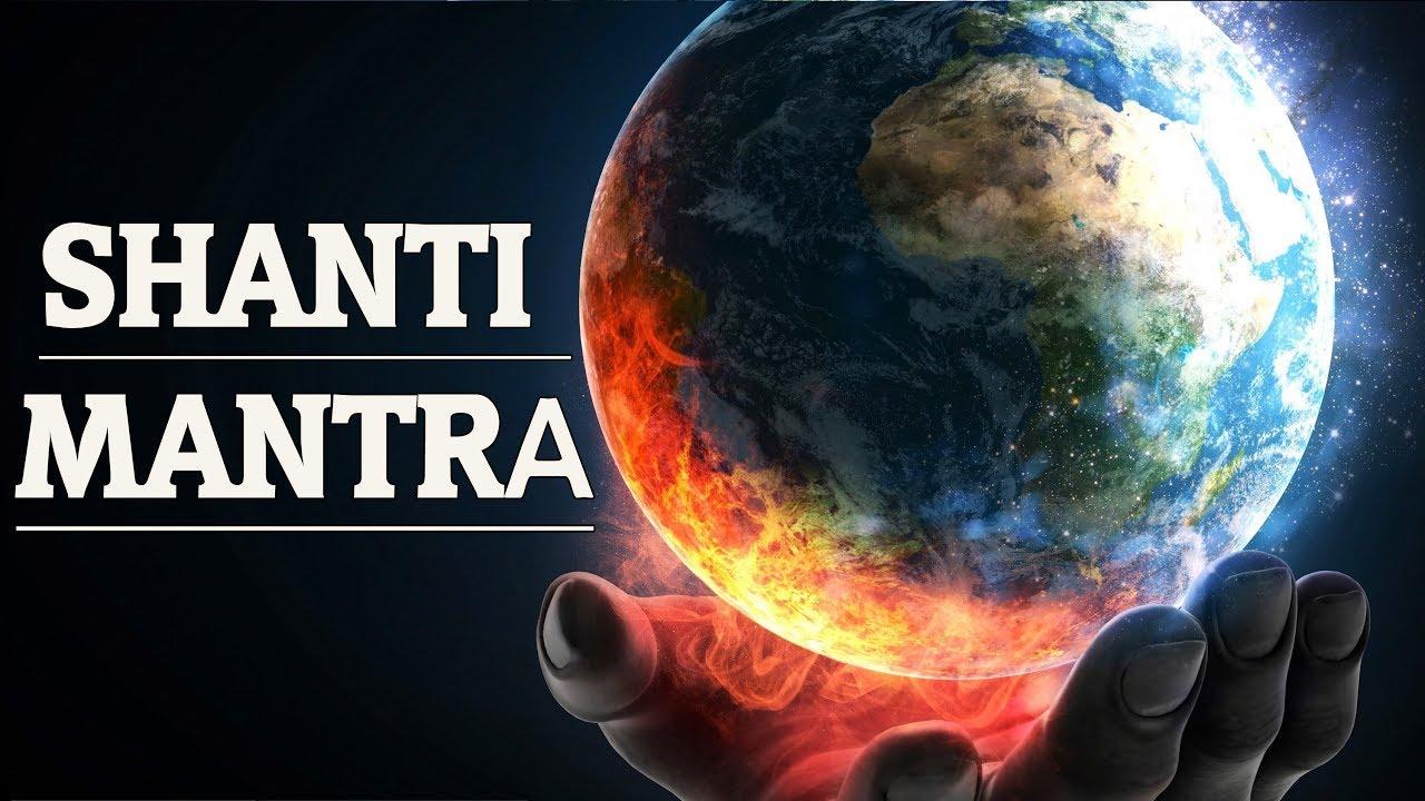 Sarvesham Svastir Bhavatu || Shanti Mantra || Universal Prayer ||