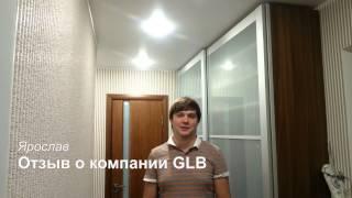 видео натяжные потолки в Санкт-Петербурге