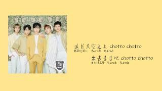 【日繁中字】B1A4 ? Humming Bird