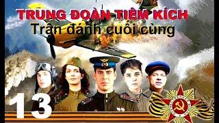 Trung đoàn Tiêm kích. Trận đánh cuối cùng - Tập 13 | Không quân Xô Viết trong Thế chiến II