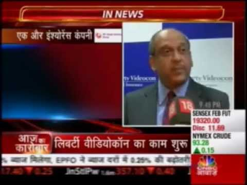 Liberty Videocon General Insurance on CNBC Awaaz, Aaj Ka Karobar