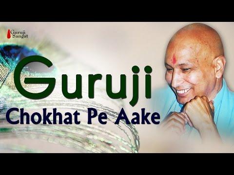 Guruji Sangat | Chokhat Pe Aa Ke  | Om Namah Shivaya Shivji Sada Sahay