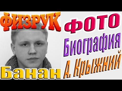 Алексей Секирин, Актер: фото, биография, фильмография