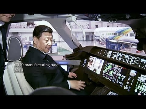 Amazing China: Major Projects Showcase China's Science, Tech Prowess