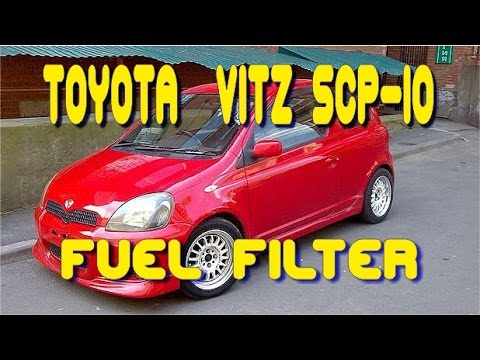 Toyota Vitz SCP-10 Fuel Filter. Замена топливного фильтра.
