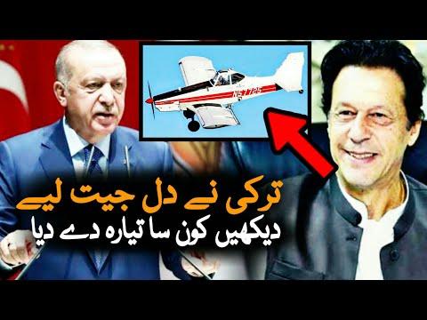Turkey Give His Piper Brave To Pakistan | Turkey | PM Imran Khan | BREAKINGNEWS |Pak Turkey Relation