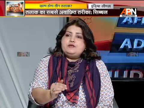 APN India Legal: Women want the Quran system of Talaq : Shiba Aslam Fahmi, social worker