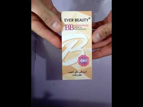 EVER BEAUTY BB WATER PROOF MEDICAL FOUNDATION