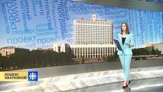 «Пляшущие» цифры российской статистики не делают жизнь страны лучше
