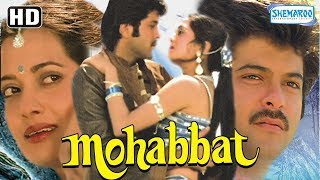 Mohabbat 1985 (HD \u0026 Eng Subs) - Hindi Full Movie - Anil Kapoor, Vijeta Pandit - Superhit 80s Film