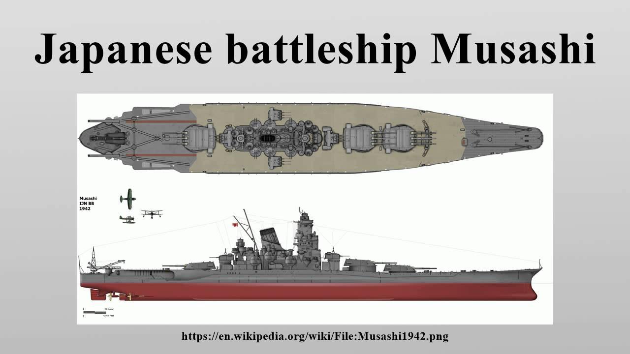 japanese battleship musashi youtube