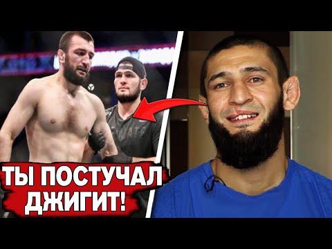 Хамзат Чимаев ОТВЕТИЛ брату Хабиба, Оливейра-Чендлер слова перед боем, UFC 262