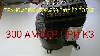 Обзор трансформатора ОСО-0.25 У3