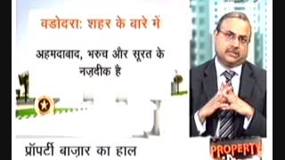 Sachin Nigam discusses Vadodara real estate market