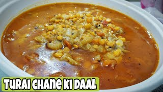 How to make Turai chane ki dal ||  Different and with NIGELLA flavour ,,By zaika-e-Lucknow