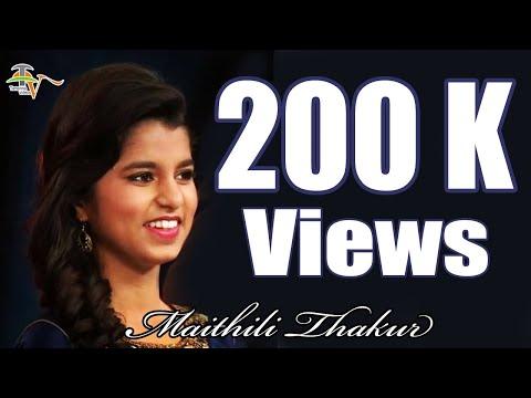 भेजी थी दुआ 2017 || मैथिलि ठाकुर || Bheji thi Dua Maithili Thakur || New Song 2017