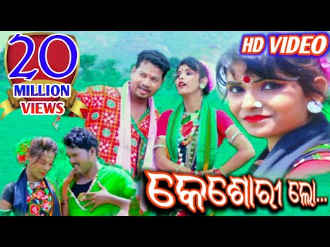 Keshari Lo (Prakash Jal) Sambalpuri HD Video - 2017 [CR]