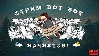 Русская Рыбалка 4 с Алексей BoJIoCaTbIu   :  Трофейный Язь inside!
