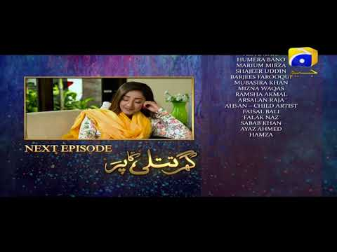 Ghar Titli Ka Par - Episode 28 Teaser | HAR PAL GEO