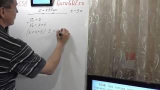 видео Готовые домашние задания - онлайн ответы на ГДЗ Гуру