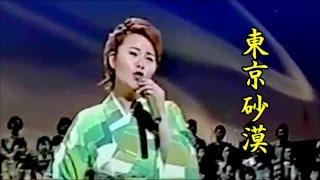 亜矢嬢が名曲を唄います。名曲シリーズ 第60弾 Youtubeから借用した、カ...