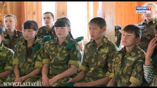 На Семинском прошла военно-патриотическая смена «Я – гражданин России!»