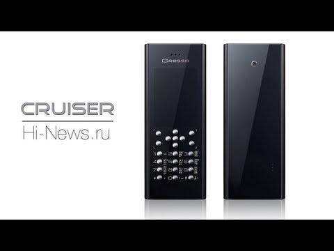 Обзор Hi-News.ru - Gresso Cruiser Titanium