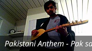 Pakistani Anthem Guitar - Pak Sar Zameen Shad Bad