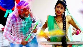 ???? ?? ??? ???? 2018 - Fagun Me Budhawo Devar Lage - Vishal Raj Kanojiya - Bhojpuri Holi Songs 2018