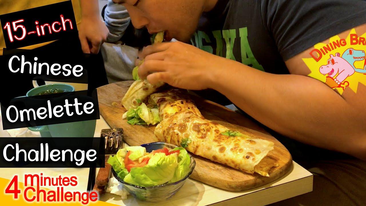 15-inch Chinese Omelette Challenge / 15吋加料蛋餅挑戰 超燙 時間只有4分鐘? w/t No CopyRight Music