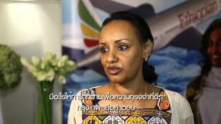 All Women Functioned Flight By Ethiopian Airlines As They Fly From Addis Ababa To Bangkok - በኢትዮዽያ አ