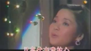 Ye Liang Tai Piau Wo Te Sin -  Teresa Teng Mp3