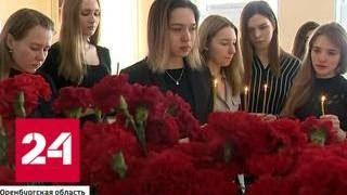 Слезы, цветы и свечи: Орск скорбит по погибшим в авиакатастрофе - Россия 24