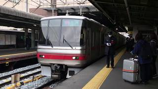 SR代走... 名鉄5000系 5010F (特急内海行き) 神宮前発車
