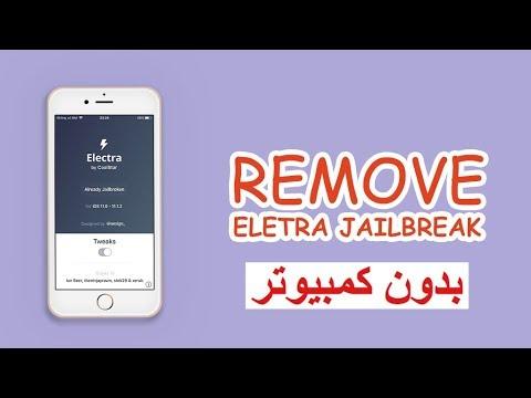 [فايز] حذف جلبريك إلكترا بالكامل بدون كومبيوتر  | ElectraRemove 11.0 -11.3.1 (بدون كمبيوتر)