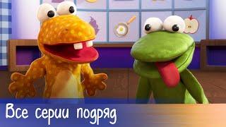 Буба - Все серии подряд (63 серии) Готовим с Бубой 2 - Мультфильм для детей