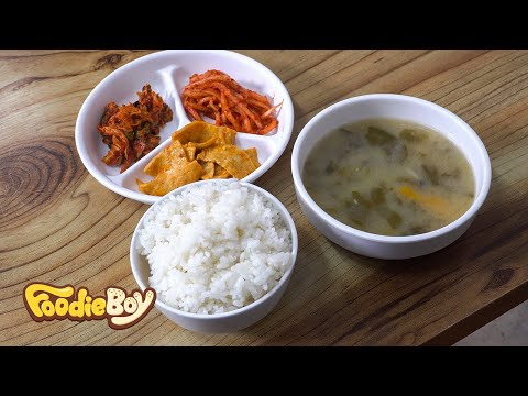 1 Dollar Meal / Korean Street Food / Daein Market, Gwangju Korea